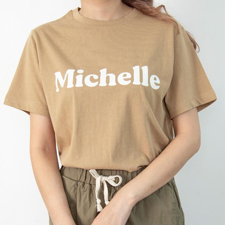 P9843 Michelle 印花短袖 T 恤